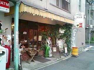 カフェアルル・870円.jpg