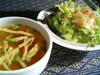 デュシット・スープ2.jpg