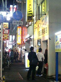 マイソンカー・ラーメン二郎.jpg