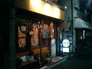 ユマミーナ・入り口.jpg