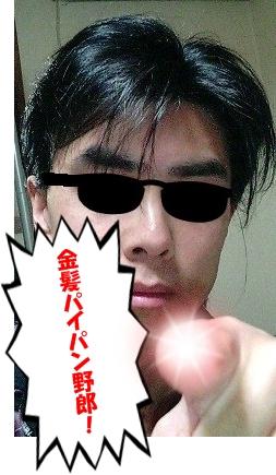 今年もよろしく - コピー.jpg
