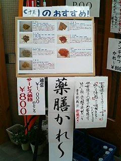 上田駅・看板1.jpg