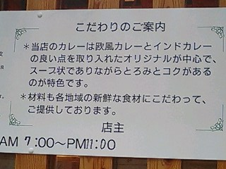 上田駅・看板3.jpg