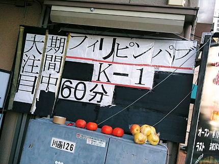 IMG_0958.JPG