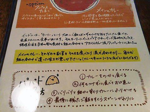 IMG_20151027_131623.jpg