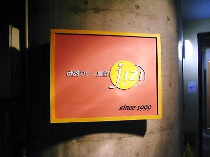 RIMG6972.JPG