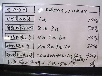 RIMG8367.JPG