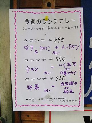RIMG8848.JPG