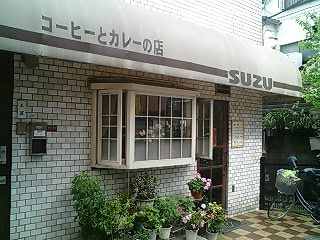 SUZUEogikubo.jpg
