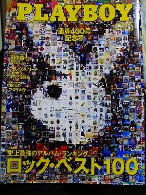 s-RIMG1626 - コピー.jpg