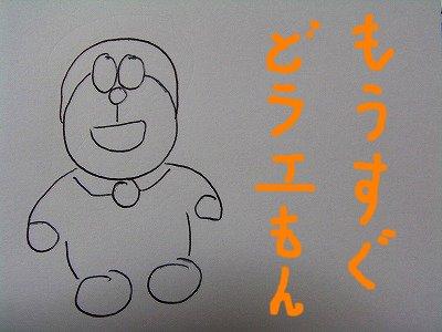 s-RIMG1822.jpg