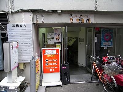 s-RIMG4353.jpg